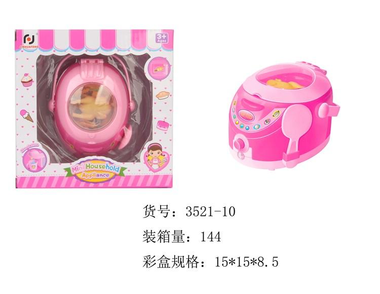 电饭煲 3521-10