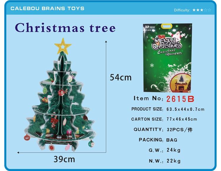 3D立体拼装挂墙小圣诞树 2615B