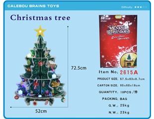 3D立体拼装壁挂大圣诞树 2615A