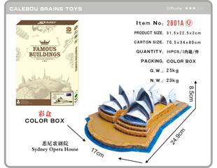 悉尼歌剧院 2801A-q