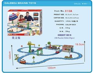 DIY&nbsp轨道巴士(大) 816A