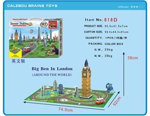 Big Ben 818D