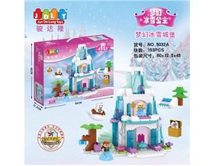 梦幻冰雪城堡 5032A