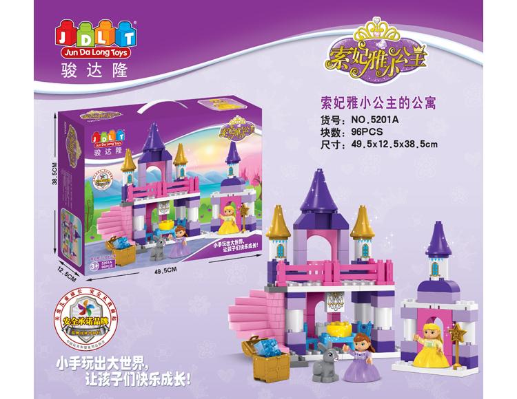 索妃雅小公主的公寓 5201A
