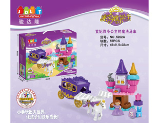 SuoFei the magic of the little princess carriage 5202A