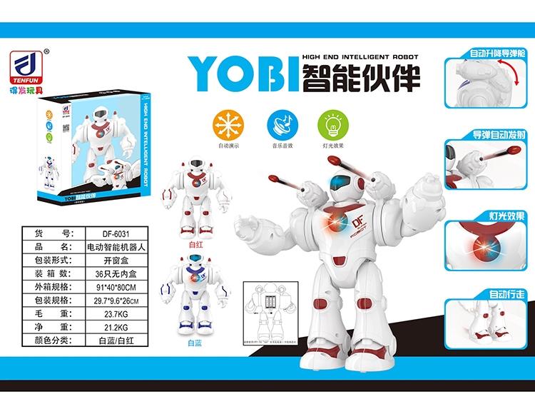电动智能机器人 DF-6031