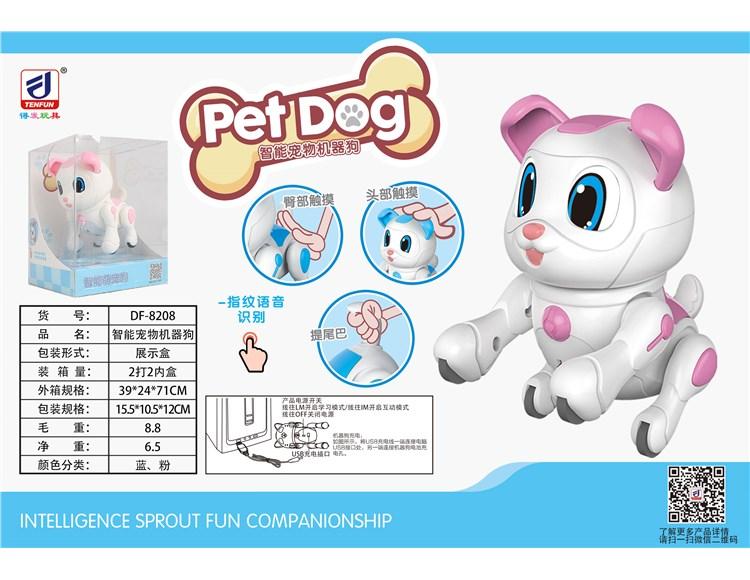 智能宠物机器狗 DF-8208