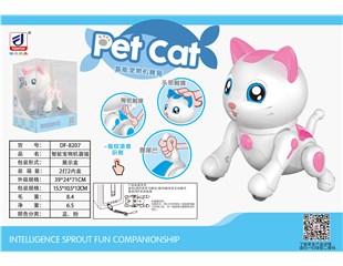 智能宠物机器猫 DF-8207
