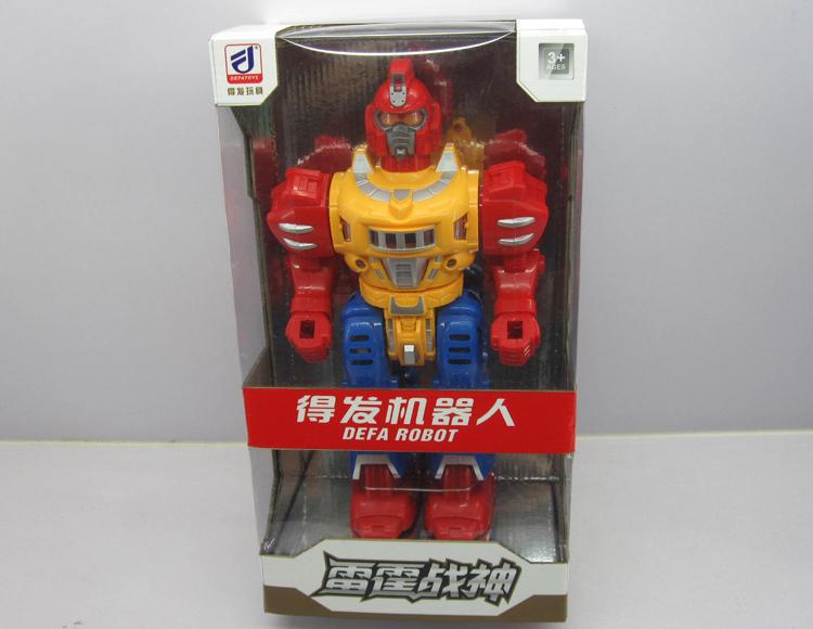 电动机器人 880