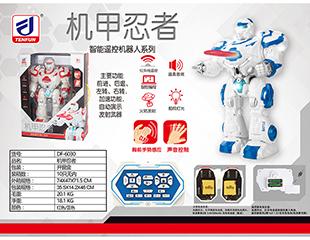 机甲忍者 DF-6030