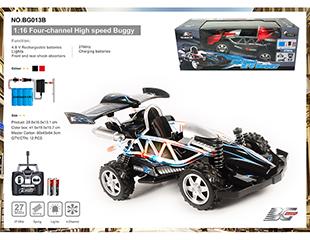 四通带充电高速遥控四驱车1:16 BG013B