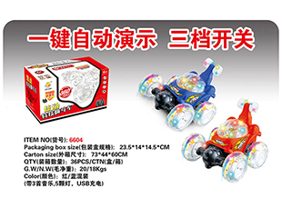 Magic stone stunt car 6604