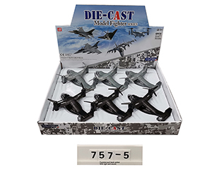 合金鱼鹰 757-5