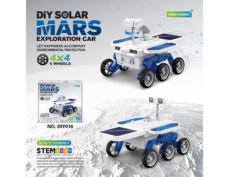 DIY太阳能星球探测车 DIY016