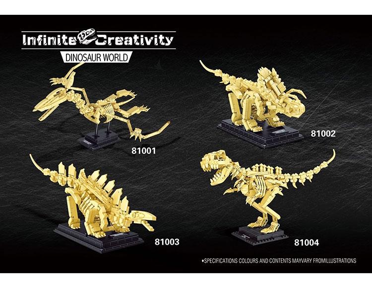 恐龙骨架模型 81001-81004