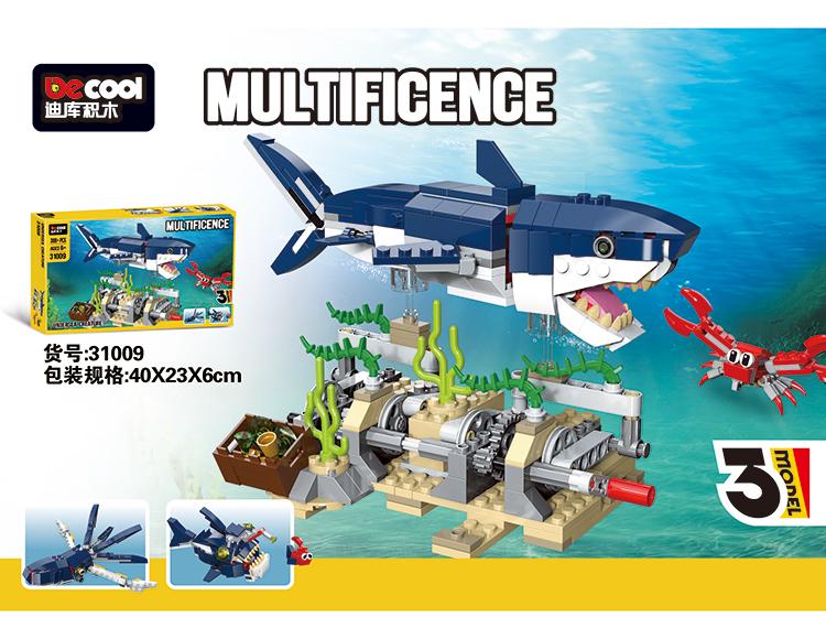 海底生物-多变系列 31009