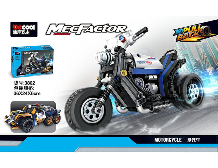 回力越野摩托车 3802