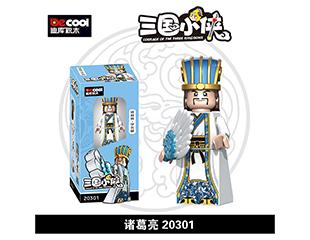 三国小侠-诸葛亮 20301
