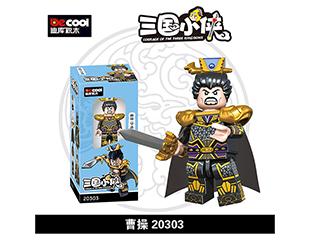 三国小侠-曹操 20303