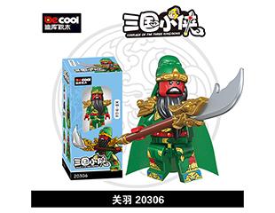 三国小侠-关羽 20306