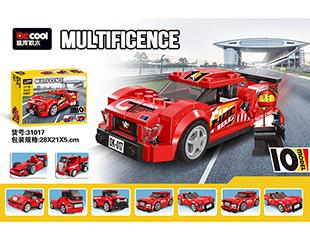 Speedway (10 changes) 31017