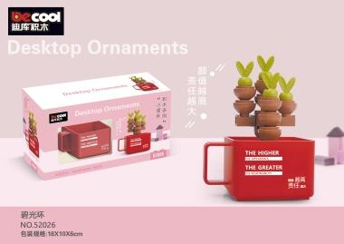 Succulent Building Blocks-Bi Halo 52026