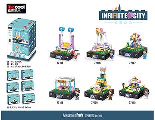 amusement park 7700A