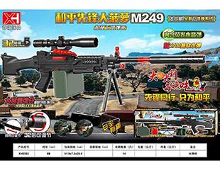 水弹枪 XH8582