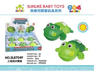 游水青蛙(6只装/两色混装) SL87049