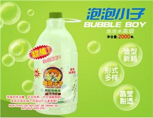 2000ML高级泡泡水 0001