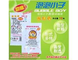 泡泡高级浓缩液10ML 0003XS