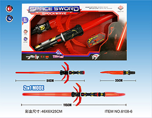 2-in-1 light sound stretching sword 8108-6