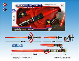 3合一灯光声音伸缩剑 8108-6B