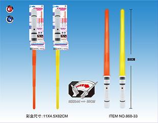 灯光声音伸缩剑 868-33