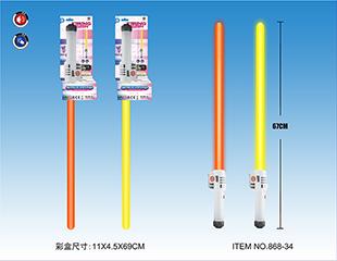 灯光声音太空剑 868-34
