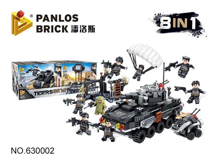 特战军事飞虎8合1坦克场景小套装 630002