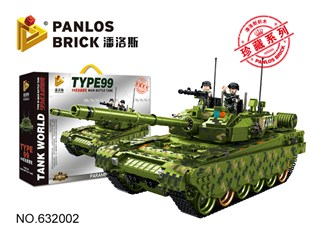 China Type 99 Main Battle Tank 632002