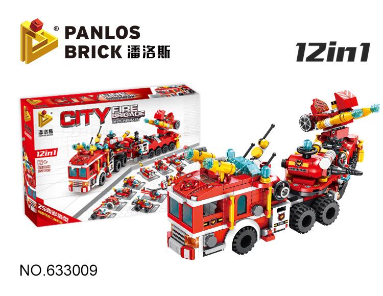 Urban fire brigade 633009