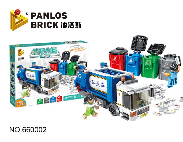 垃圾分类  配环卫车套装 660002