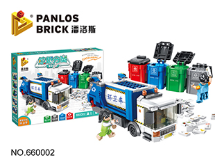 Garbage classification with sanitation car kit 660002
