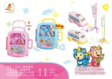 医具行李箱(二色混装) 528A